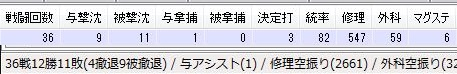 201411222311.jpg