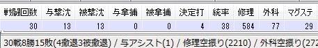 201411241511.jpg