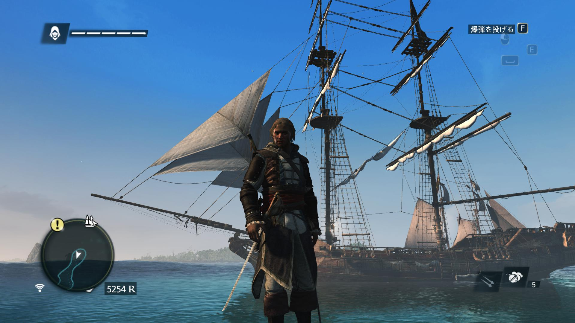 Assassin's Creed® IV Black Flag™ Deluxe Edition2014-11-30-23-0-10