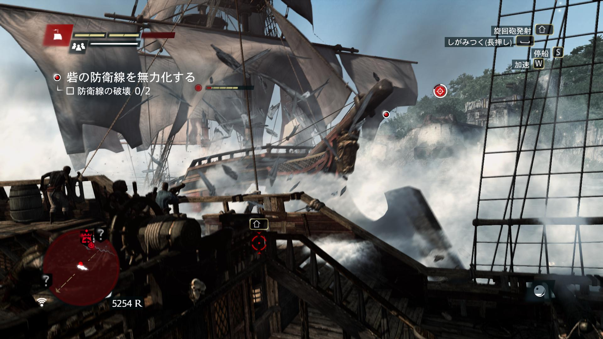 Assassin's Creed® IV Black Flag™ Deluxe Edition2014-11-30-23-14-4