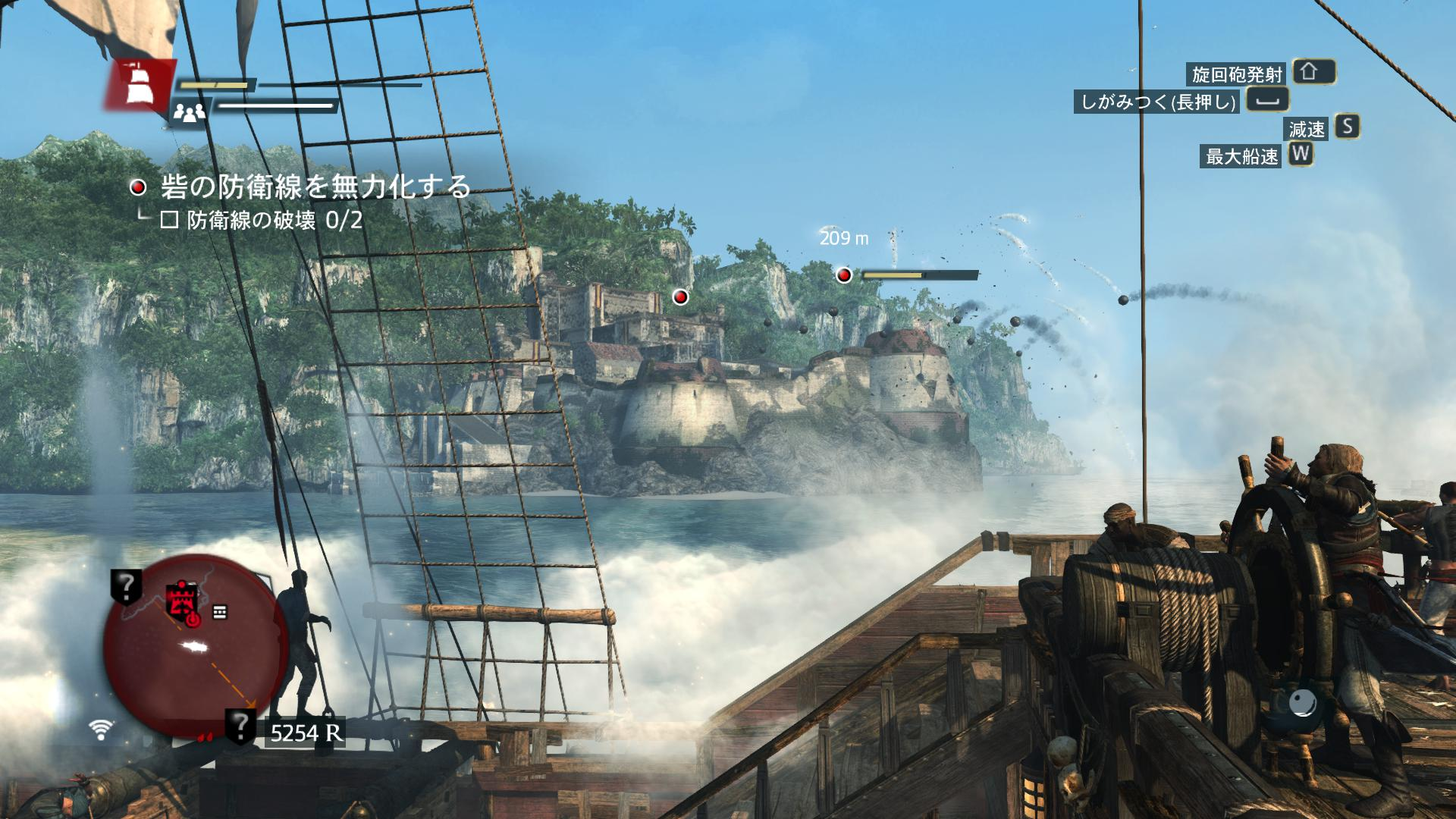Assassin's Creed® IV Black Flag™ Deluxe Edition2014-11-30-23-15-33