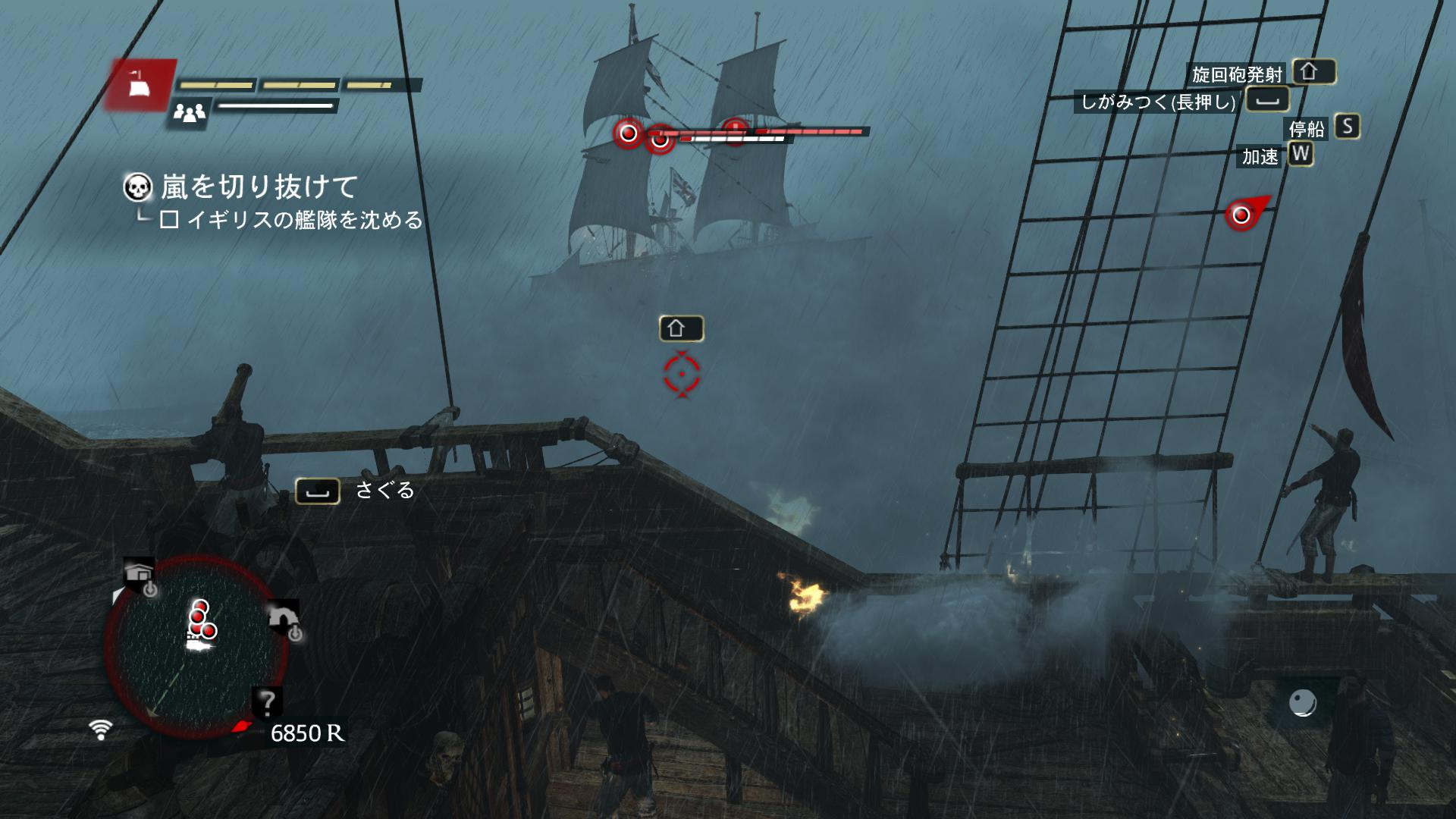 Assassin's Creed® IV Black Flag™ Deluxe Edition2014-11-30-23-37-52