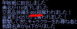 201412091728.jpg