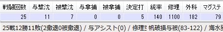 201412130145.jpg