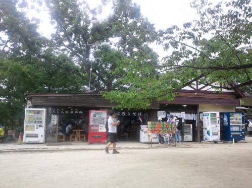 高尾山茶屋