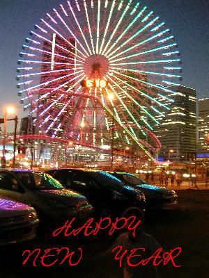 20070108yokohama1