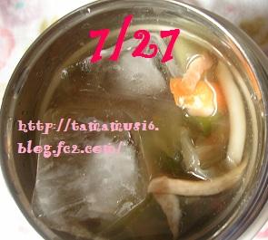 DSCN6946a.jpg