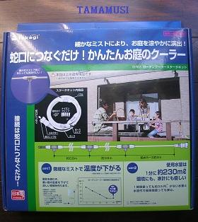 DSCN7210a.jpg