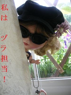 jijyo4 20070612