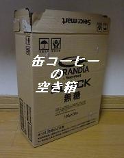2013.4.8缶コーヒー
