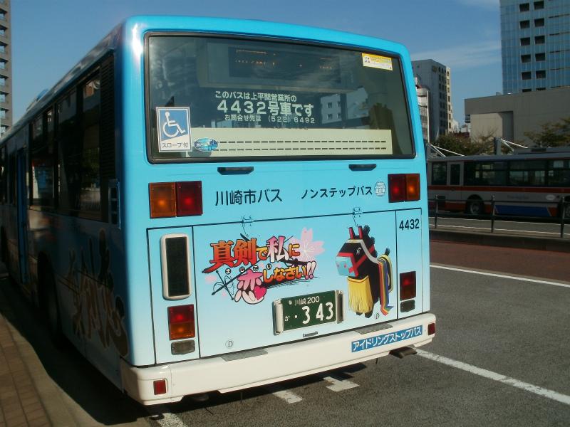 PA250007.jpg