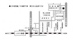 第8回DM表 十条駅