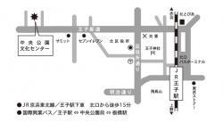 第8回DM表 王子駅