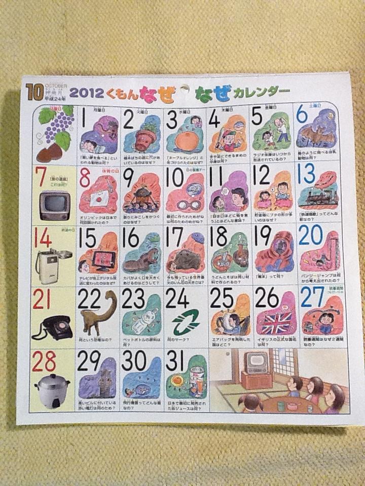 2012101810354031f.jpg
