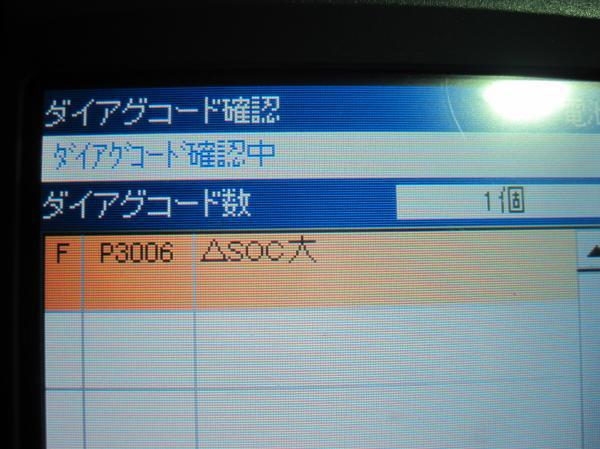 IMG_2210_convert_20130503211845.jpg