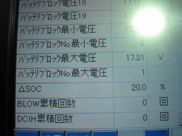 IMG_2215_convert_20130503212413.jpg