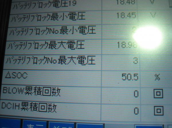 IMG_2220_convert_20130503212523.jpg