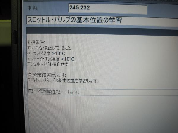 IMG_2757_convert_20140204220717.jpg