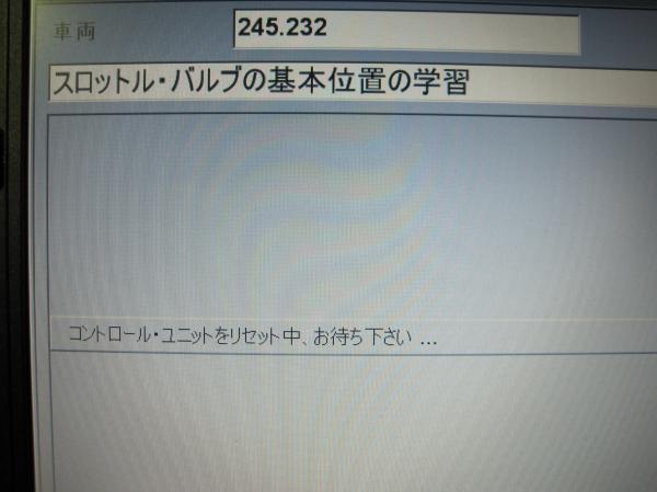 IMG_2759_convert_20140204220811.jpg