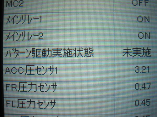 IMG_3060_convert_20140204205439.jpg