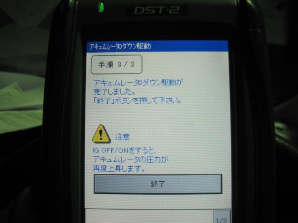 IMG_3061_convert_20140204205502.jpg
