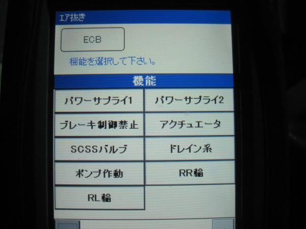 IMG_3063_convert_20140204205527.jpg