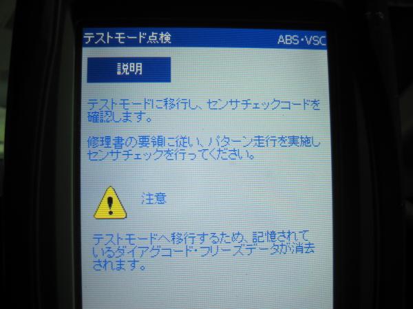 IMG_3075_convert_20140204205802.jpg