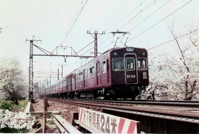 阪急岡本5000系