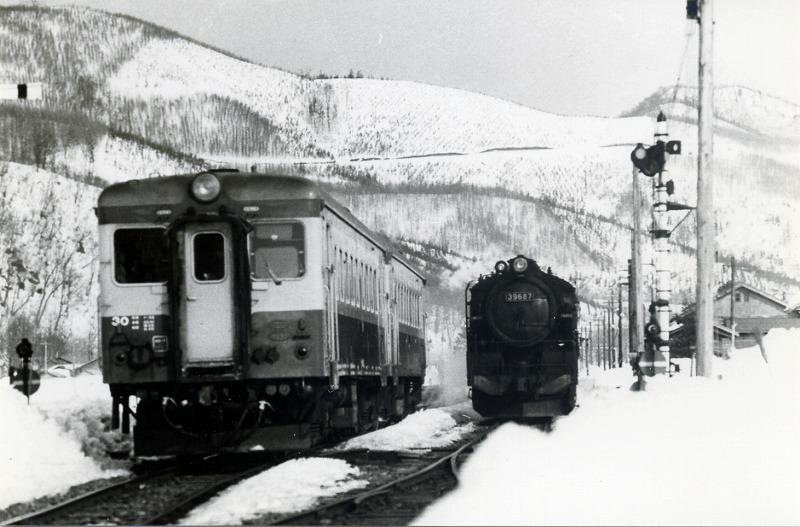 023一ノ橋駅74-3-24