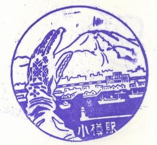1函館本線小樽