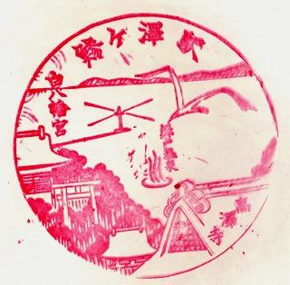 2五能線鯵ヶ沢