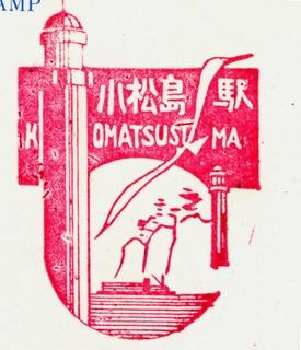 8小松島線小松島