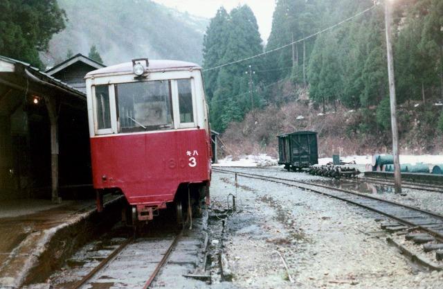 5尾鉄尾小屋駅135
