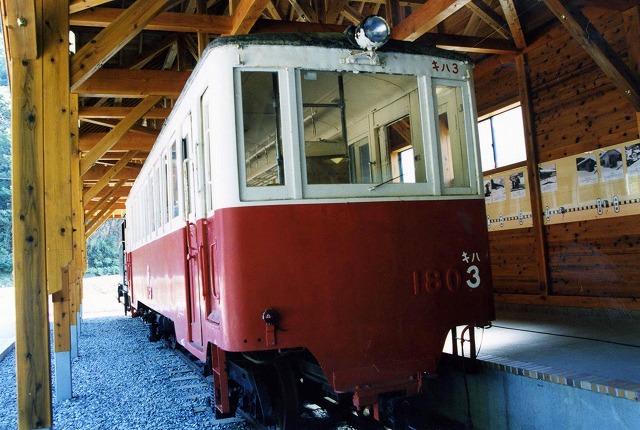11尾鉄廃車キハ3141