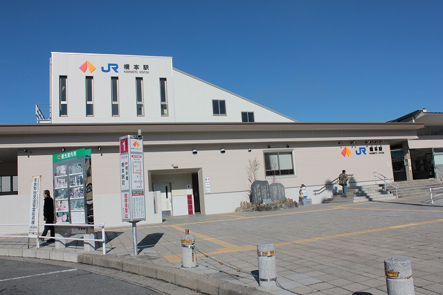 IMG_9370橋本