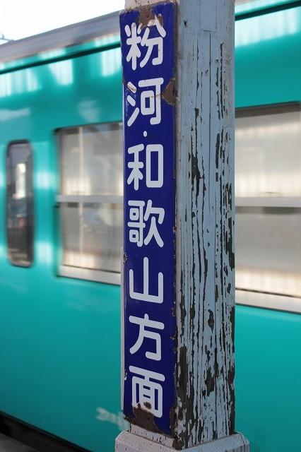 IMG_9376橋本