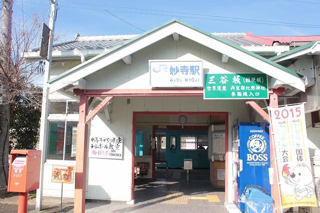 IMG_9401妙寺