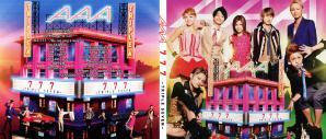 AAA ~ 777 -TRIPLE SEVEN- ~