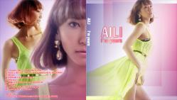 AILI ~ I'm yours ~