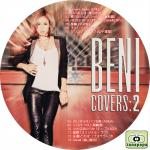 BENI ~ COVERS 2 ~
