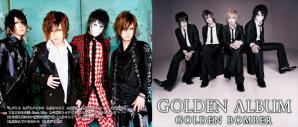 ゴールデンボンバー ~ GOLDEN ALBUM ~