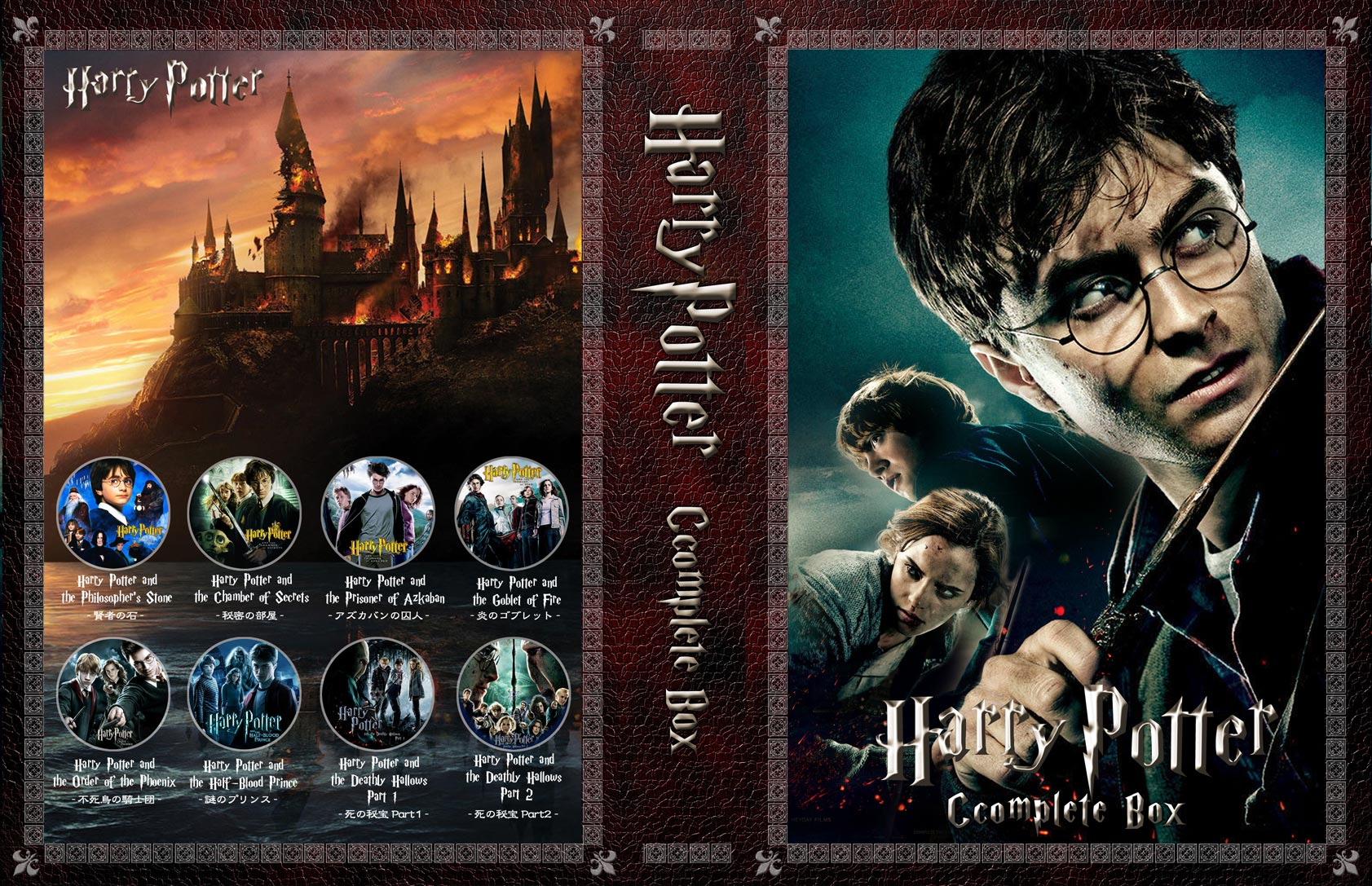 Harry potter 1 7 audio collection ph for Sejour complet harry potter
