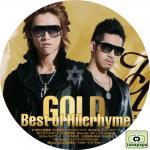 ヒルクライム ~ GOLD / SILVER ~