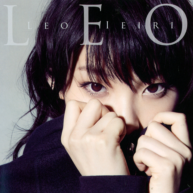 leo or