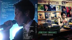稲垣潤一 ~ THEME SONGS ~