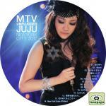 JUJU ~ MTV UNPLUGGED JUJU ~