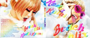 倖田來未 ~ Beach Mix ~