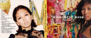 MINMI ~MINMI BEST 雨のち虹 2002-2012 ~