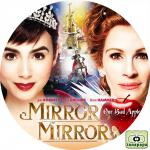白雪姫と鏡の女王 ~ MIRROR MIRROR ~