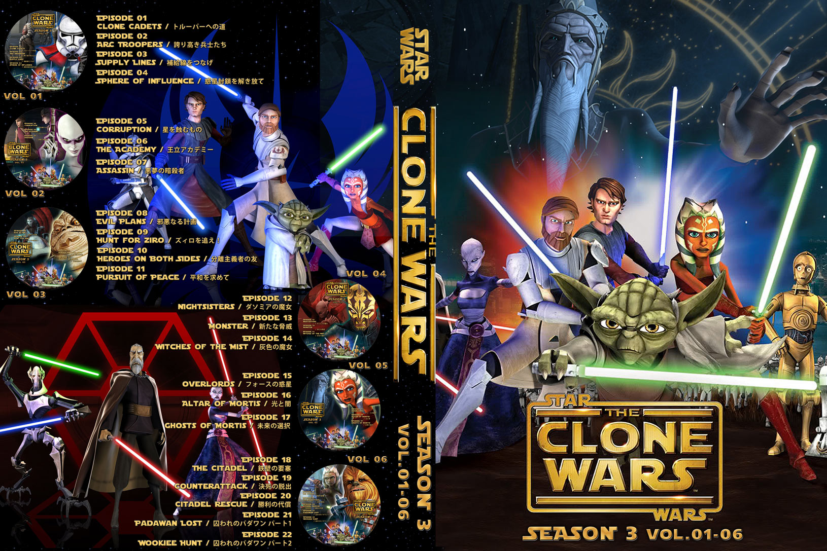 Star wars the clone wars season3 complete jacket